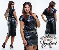 Стильное черное платье батал  из эко-кожи, пояс-цепочка.  Арт-9341/41