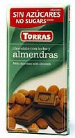 Torras Молочный шоколад с МИНДАЛЕМ без сахара