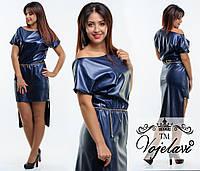 Стильное синее платье батал  из эко-кожи, пояс-цепочка.  Арт-9341/41