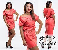 Стильное красное  платье батал  из эко-кожи, пояс-цепочка.  Арт-9341/41