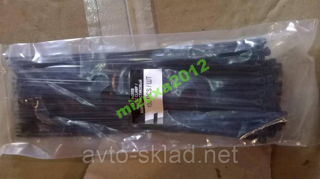 Хомут пластиковый 200х2,5 (100 шт) черный LSA