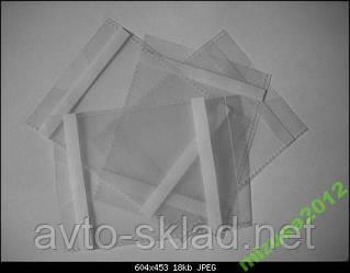 Кишені пластиковий страховка на лобове скло