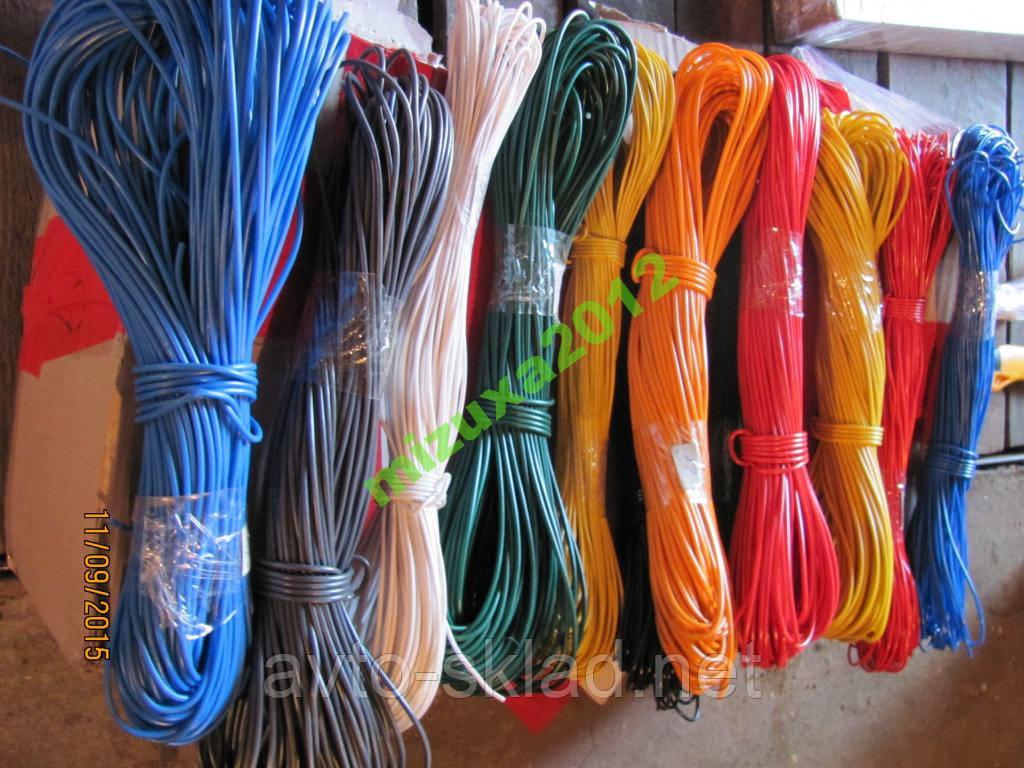 Провода автомобильные сечение1.5 8 цветов