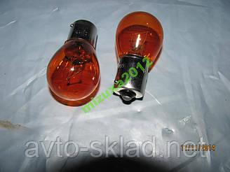 Лампа поворотов 12V 21W оранжевая