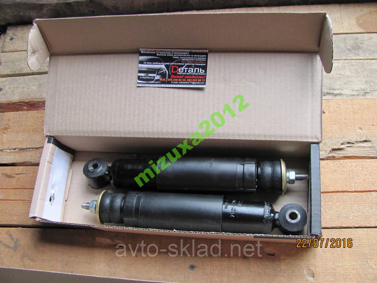Амортизатор 2101-2107 2121 перед масло Польша