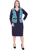 Платье женское синее с имитацией жакета 54-60