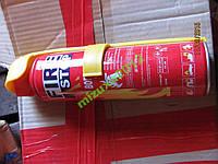 Огнетушитель F-1 углекислотный 0,5 литра с держате