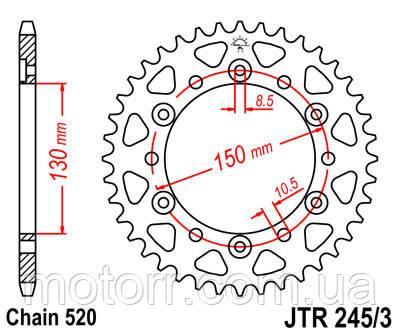 Задняя звезда JT JTR245/3.46