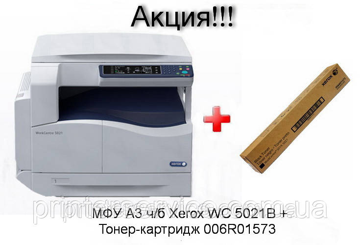 МФУ Xerox WorkCentre 5021