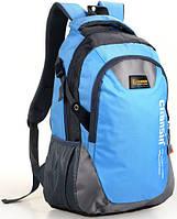 Рюкзак 25л для города Chansin голубой