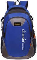 Рюкзак 25л для города Chansin синий