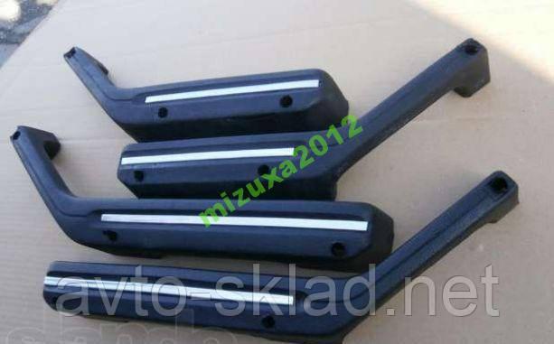 Ручки салону хром смуга ВАЗ 2106, 2104, 2105, 2107 Підлокітник 4шт