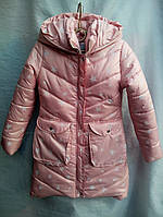 Детская куртка на холофайбере