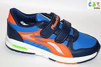 Кроссовки  для мальчиков   от производителя СВТ.Т С370-1 (32-37)