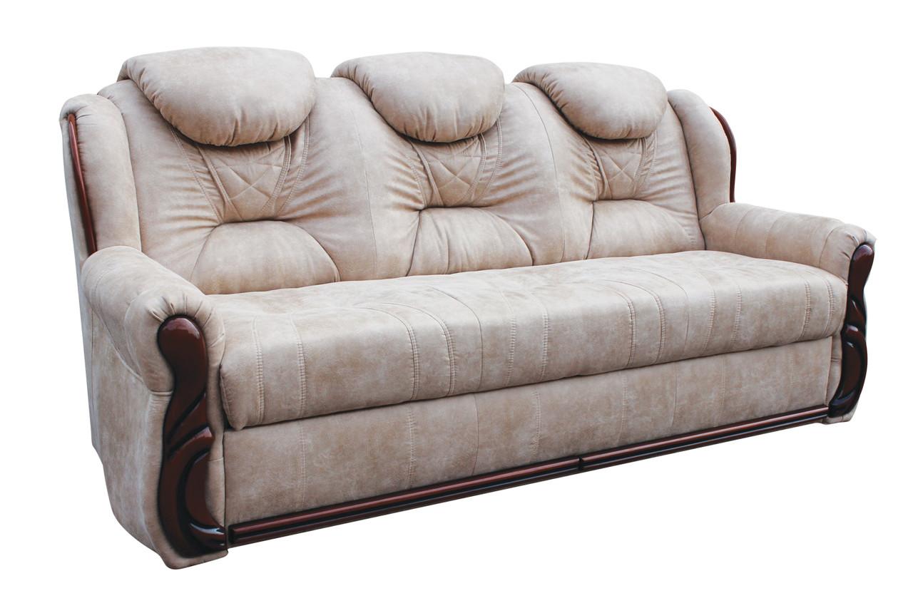 """Прямой диван """"Шах"""". (235 см)"""