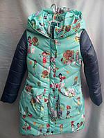 Зимняя куртка с принтом для девочки