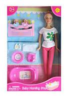 Кукла Defa 8213, с 2 малышами, аксессуарами, ванночка, горшок, кроватка, прекрасный набор для игры