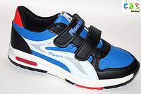 Кроссовки  для мальчиков   от производителя СВТ.Т С370-2 (32-37)