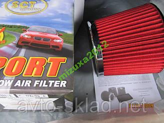 Фільтр повітряний нульового опору SCT Спорт
