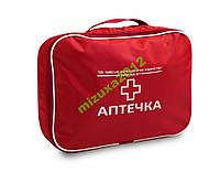 Аптечка в сумке сертифицированная с 2 буторфанолом