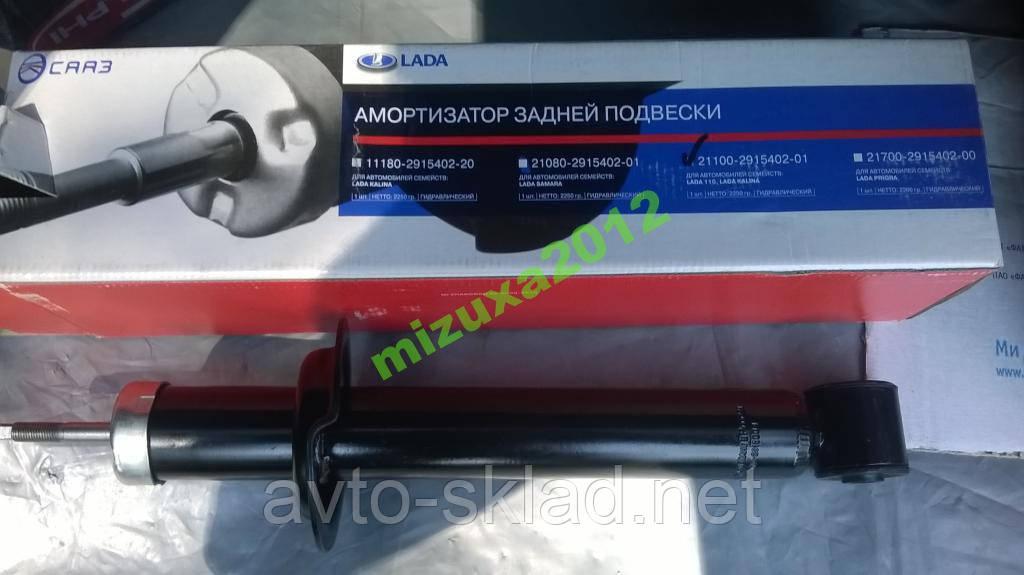 Амортизатор ВАЗ 2110, 2111, 2112 задній (стійка) СААЗ