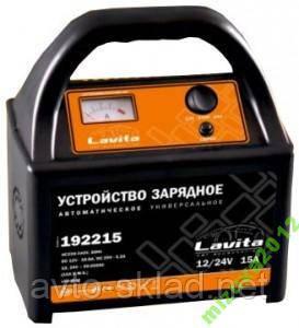 Зарядное устройство 15А 12-24В LAVITA