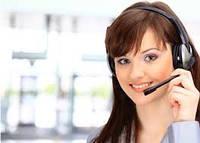 Call центр. Широкий спектр качественных услуг нашего контактного центра по обзвону базы ваших клиентов