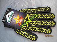 Перчатки рабочие (черные с желтой звездой) плотные