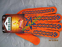 Перчатки рабочие (оранжевые с синей звездой) плотн