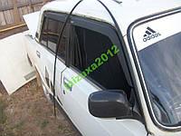 Водосток (удочки) ВАЗ 2101-2107 2 шт. 220см черные