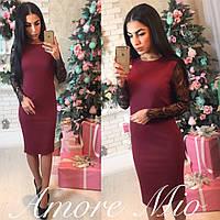 Платье с кружевными рукавами №235 (5 цветов)