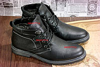 Шикарные мужские кожаные ботинки, стильная классика, молния, мех и толстая кожа