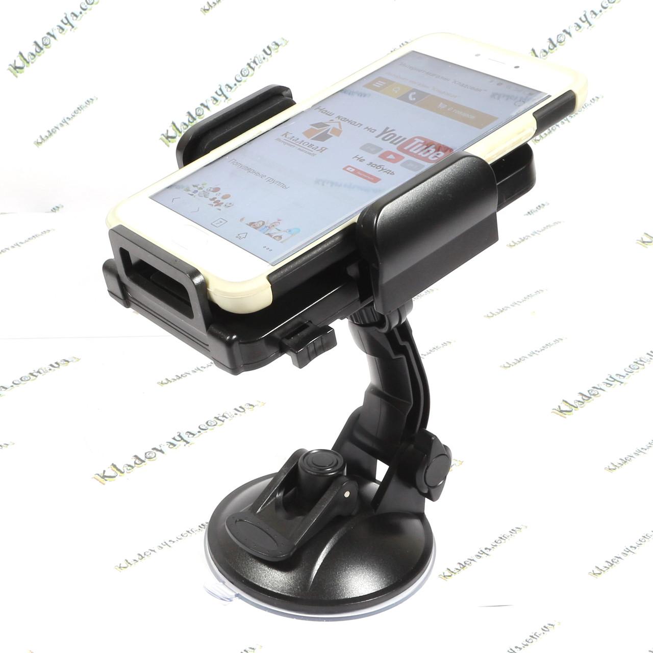 """Автомобильное крепление для смартфона и планшета 4.3"""" - 7.8"""" , фото 1"""