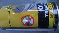 Присадка в моторное масло Zollex для пов.компресии