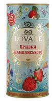 """Чай ТМ """"Lovare"""" Брызги шампанского"""