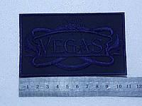 Термоаппликация Vegas 10 шт.(уп.)