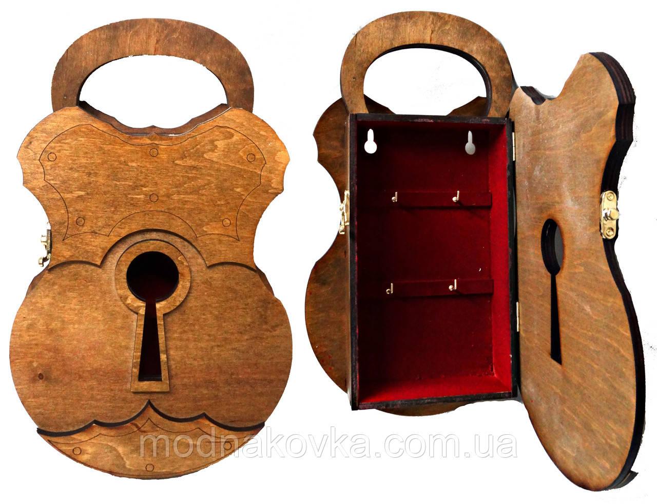 Настенный ящик для ключей Замок I Ключница деревянная Колодка