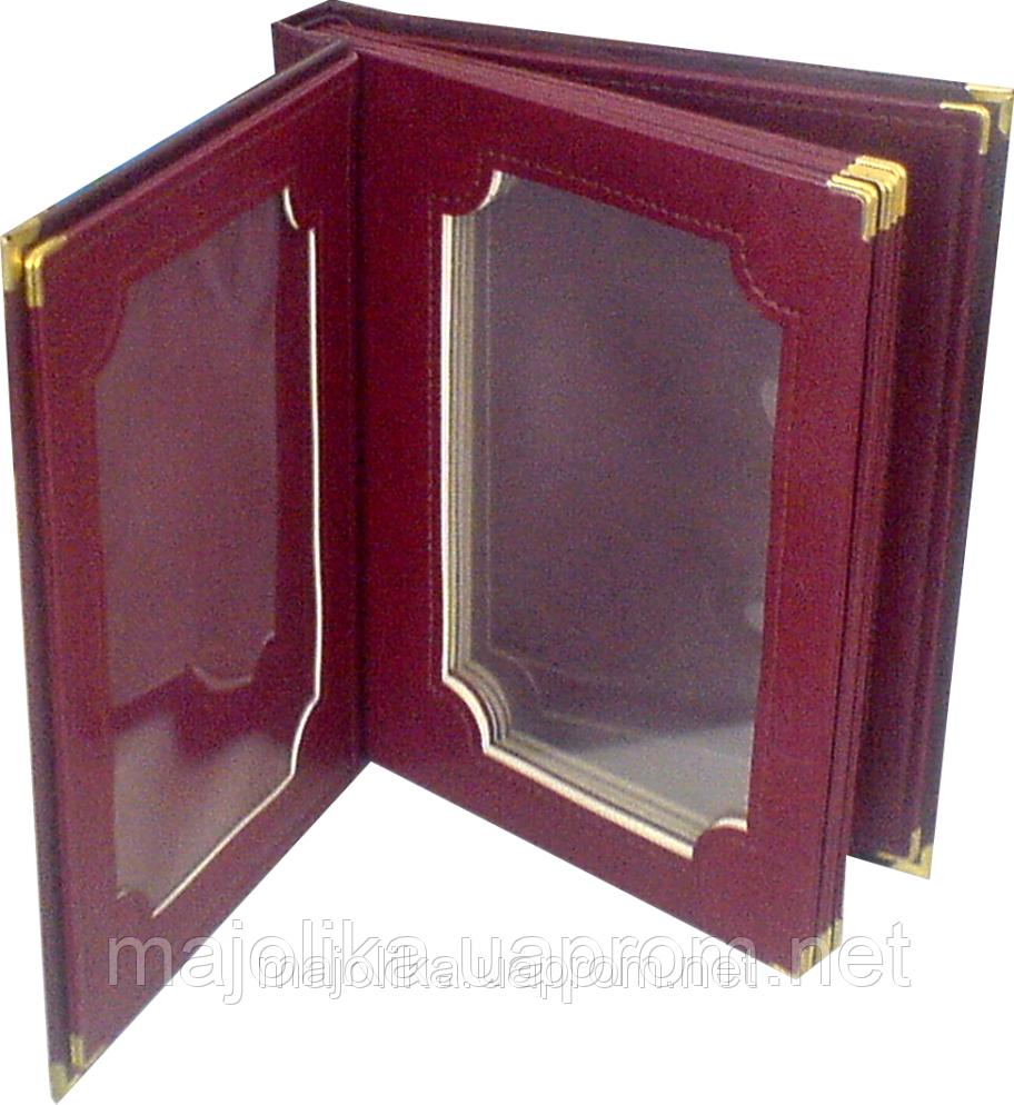 Виготовлення папок-меню з вікнами (ПАСПАРТУ)
