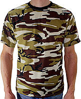 Мужская футболка военная Солнышко