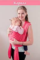 Новые, удобные слинги из трикотажа. Безопасность, развитие ребенка, профилактика дисплазии!