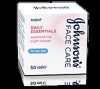 Ночной питательный крем Johnson's® Daily Essentials для сухой кожи