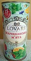"""Чай ТМ """"Lovare""""  Марокканская мята"""