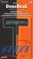 Инструмент с игольчатым отверстием для ремонта бескамерных шин (DD0340)