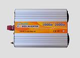 Инвертор NV-M 1000Вт/12В-220В. Модифицированная синусоида, фото 3