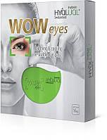 Hyalual патчи для глаз WOWeyes Гиалуаль