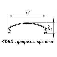 4585  профиль алюминиевый для фреймлайта, анод