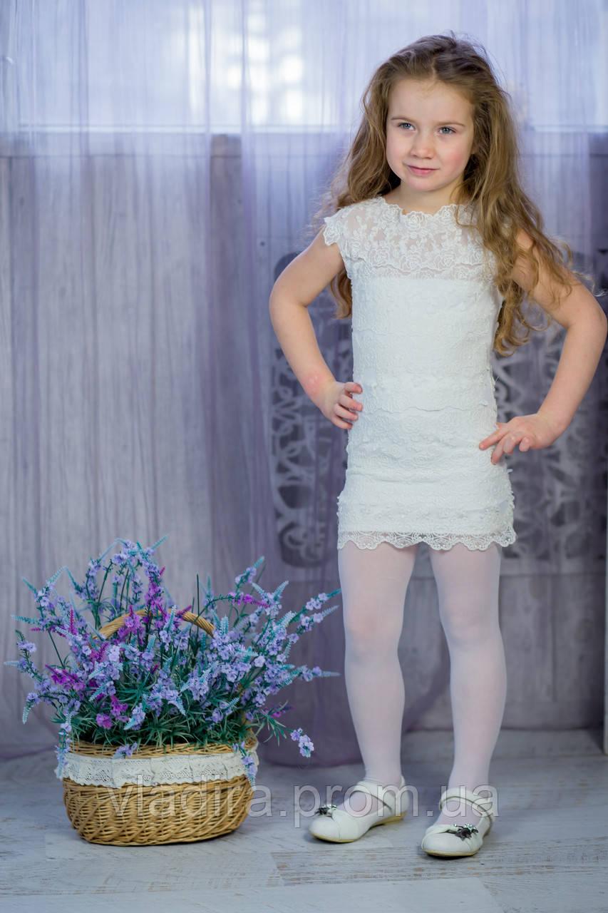 Костюм Королевы цветов Прокат/Праздничное кружевное платье ... - photo#4