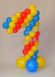 Единица из воздушных шаров