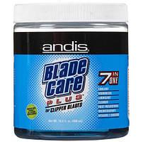 Средство для ухода за ножами Andis Blade Care Plus 7в1 (488 мл)