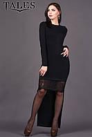 Длинное платье с гипюром Lora, фото 1